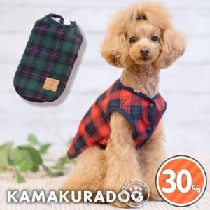 【犬の服】裏ボアチェック柄ベスト|kamakuradog