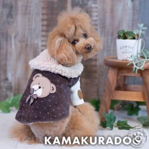 【犬の服】ベアーベスト|kamakuradog
