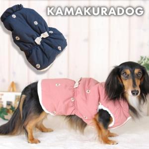 【犬の服】デイジーの刺繍コート|kamakuradog