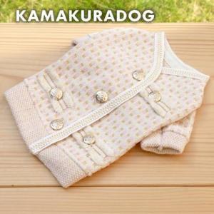 【犬の服】やわらかツイード風ジャケット|kamakuradog