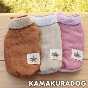 【犬の服】コーデュロイベスト|kamakuradog