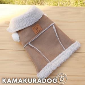 【犬の服】NEWフェイクムートンベスト|kamakuradog