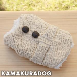 【犬の服】オートミールベスト|kamakuradog