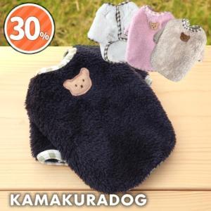 【犬の服】ボアほのかカーディガン|kamakuradog