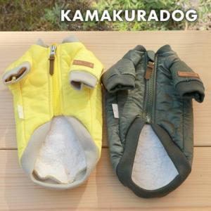 【犬の服】キルティングブルゾン|kamakuradog