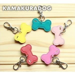 【犬の首輪】【犬 首輪】【猫の首輪】ネームタグチャーム kamakuradog