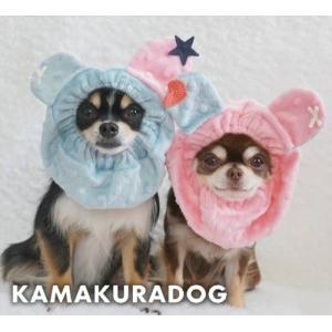 【犬のスヌード】【犬 スヌード】【猫のスヌード】モフモフスヌード|kamakuradog