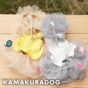 【鎌倉DOG】【犬の服】【ドッグウェア】チュールネックレス|kamakuradog