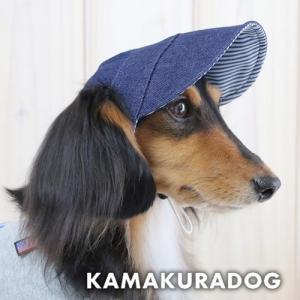 【鎌倉DOG】【ペットグッズ】デニム帽子|kamakuradog