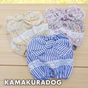 【犬の服】さわやかスヌード|kamakuradog