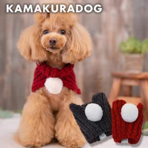 【犬の服】ハンドメイドネックウォーマー|kamakuradog