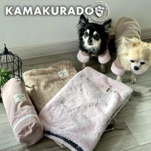 【犬の服】ふかふかカフェマット|kamakuradog