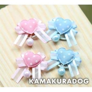 ハートキャンディリボン(ゴム・2個) kamakuradog