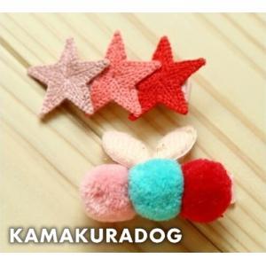 スリークリップ(大1個) kamakuradog