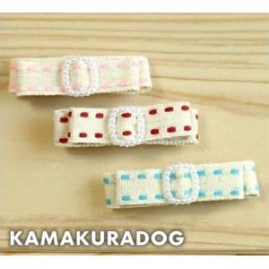 ステッチリボン(バレッタ・中1個) kamakuradog