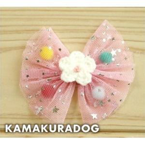 フェアリーリボン(ゴム/バレッタ・大1個) kamakuradog