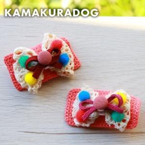 カラフルポンポン(バレッタ/クリップ・大1個) kamakuradog
