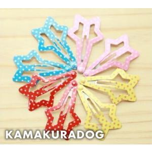 星型パッチン(2個) kamakuradog