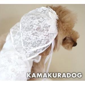 【ドッグウェア】ホワイトベール|kamakuradog