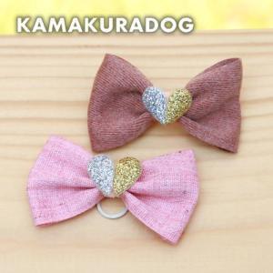 【犬の服】ラメハートリボン(大・ゴム/バレッタ・1個) kamakuradog