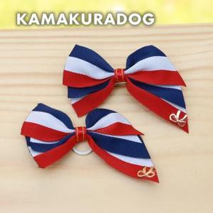 【犬の服】リボントリコロール(大・ゴム/バレッタ・1個) kamakuradog