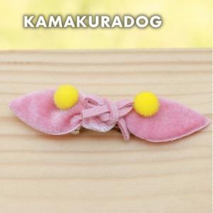 【犬の服】ももいろリボン(大・ゴム/バレッタ・1個) kamakuradog