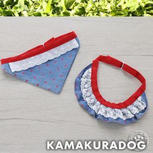 デニムスカーフ&バンダナ|kamakuradog