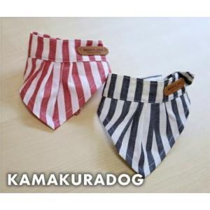 【鎌倉ドッグ】【犬 バンダナ】【猫 バンダナ】カフェバンダナ|kamakuradog