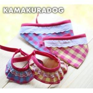 キャンディーバンダナ &スカーフ|kamakuradog