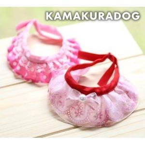 【鎌倉ドッグ】【かまくらどっぐ】【犬猫 バンダナ】ドールスカーフ|kamakuradog