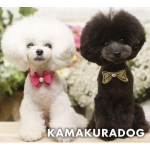 【鎌倉DOG】【犬猫 バンダナ】リボン蝶ネクタイ|kamakuradog