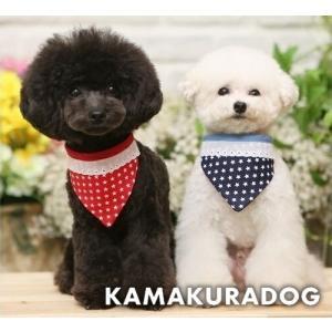 【鎌倉DOG】【犬猫 バンダナ】プチプチ★スターバンダナ|kamakuradog
