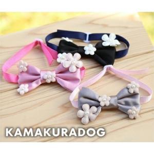 【鎌倉DOG】【犬猫 ネクタイ】プリマ蝶ネクタイ|kamakuradog