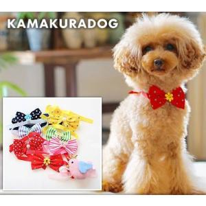 【鎌倉DOG】【犬猫 チョーカー】CUTEチョーカー kamakuradog