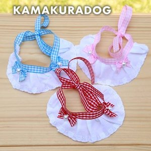 【犬の服】リボンメイドスカーフ|kamakuradog