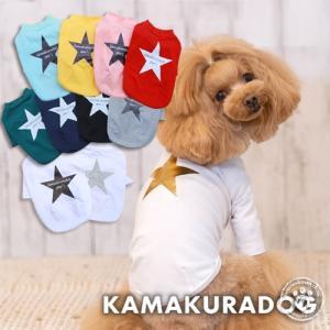 【犬の服】kamakuradog star's(ロング)|kamakuradog