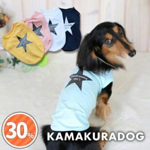 【ドッグウェア】【犬の服】kamakuradog star's(タンク) kamakuradog