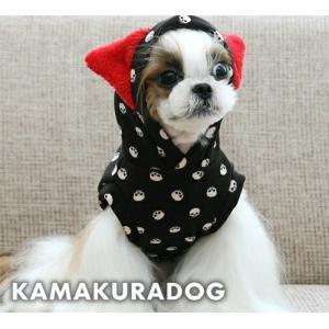 【犬 コスプレ】【ドッグウェア】【犬 ハロウィン】スカル柄パーカー コスプレ コスチューム ハロウィン 衣装|kamakuradog