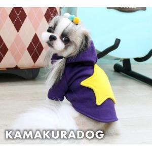 【鎌倉DOG】【犬服 コスプレ】イエロースターパーカー|kamakuradog