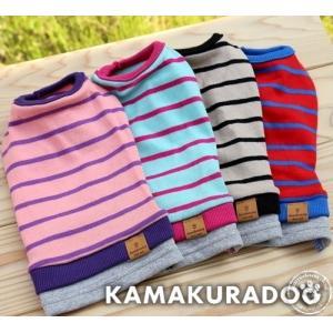 【鎌倉DOG】【犬の服】【ドッグウェア】なかよしボーダーズ kamakuradog