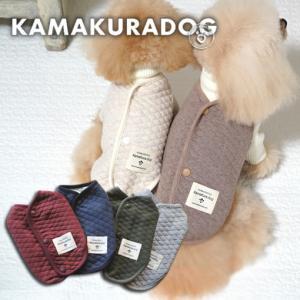 【鎌倉DOG】【犬の服】【ドッグウェア】キルトベスト
