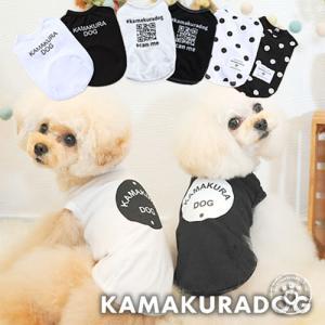 【犬の服】モノトーンタンク kamakuradog