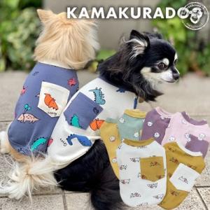 【犬の服】ドッグ&ザウルスシャツ kamakuradog