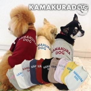 【犬の服】鎌倉ステッチ kamakuradog