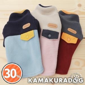 【犬の服】2カラーフリース kamakuradog