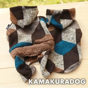【犬の服】フード付きジャガードニット kamakuradog