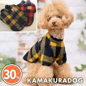 【犬の服】ジップアップチェックコート kamakuradog