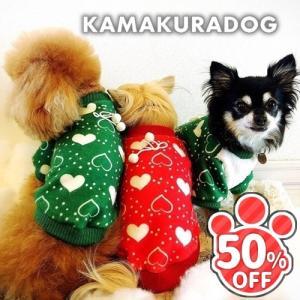 【犬の服】ハートがたくさんトップス kamakuradog