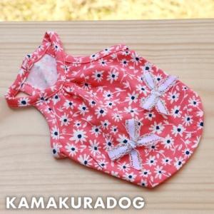【犬の服】サーモンピンクフラワーキャミ|kamakuradog
