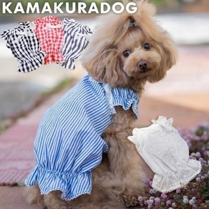 【犬の服】爽やかガーリートップス|kamakuradog